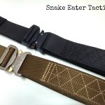 "1.75"" Duty Belt with Zig Zag stitch pattern."