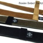 Hypalon Inner belt, Coyote, Ranger and Black